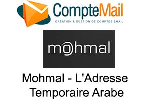 Mohmal - L'Adresse Email Jetable et Temporaire Arabe